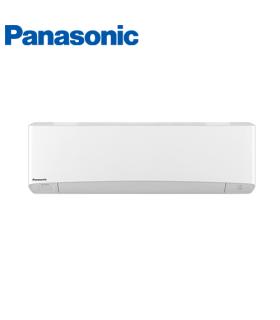 Unitate interioara Aer Conditionat MULTISPLIT PANASONIC ETHEREA WHITE CS-Z12SKEW Inverter 12000 BTU/h